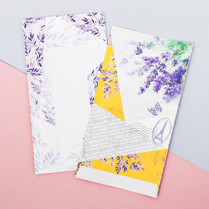 Пакетик подарочный «Завтрак в Париже», 16 × 30 × 6 см - фото 173640752