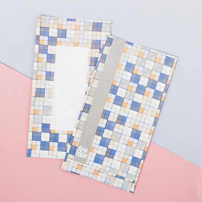 Пакетик подарочный «Для тебя», 16 × 30 × 6 см - фото 308984421
