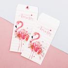Пакетик подарочный «Сладкие мечты», 8 × 15 см - фото 159882821