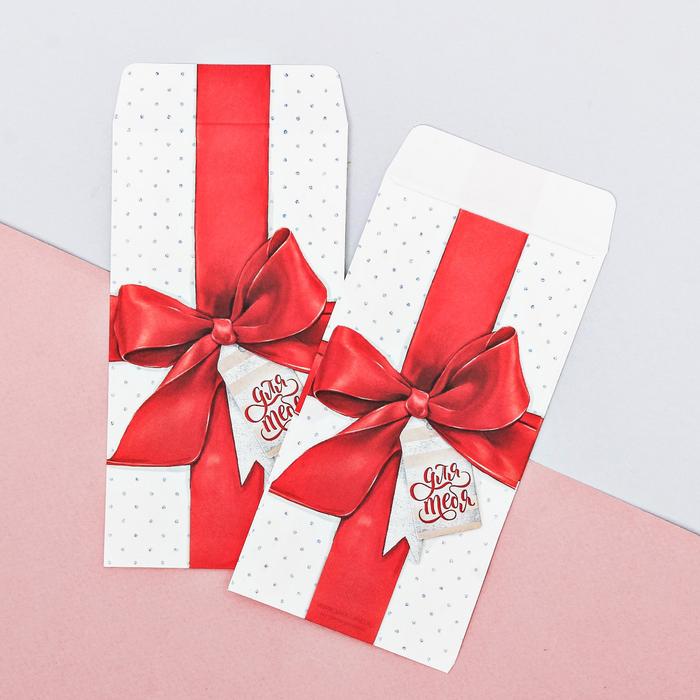 Пакетик подарочный «Для тебя», 8 × 15 см - фото 146502052
