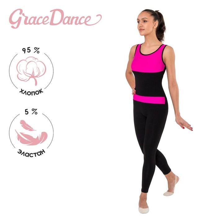 Комбинезон гимнастический со вставками (GD2002), цвет чёрный/фуксия, размер 40 - фото 798057132