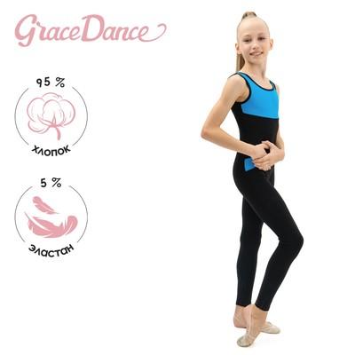 Комбинезон гимнастический со вставками (GD2002), цвет чёрный/бирюза, размер 32