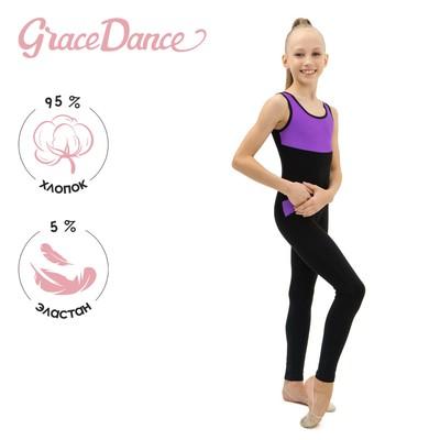 Комбинезон гимнастический со вставками (GD2002), цвет чёрный-фиолет, размер 32