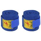 Бинты спортивные боксерские 2 шт. петля+липучка хлопок 2,5 м, цвет тёмно-синий