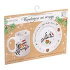 Переводки на посуду (холодная деколь) «Время веселиться», 21 × 14,8 см