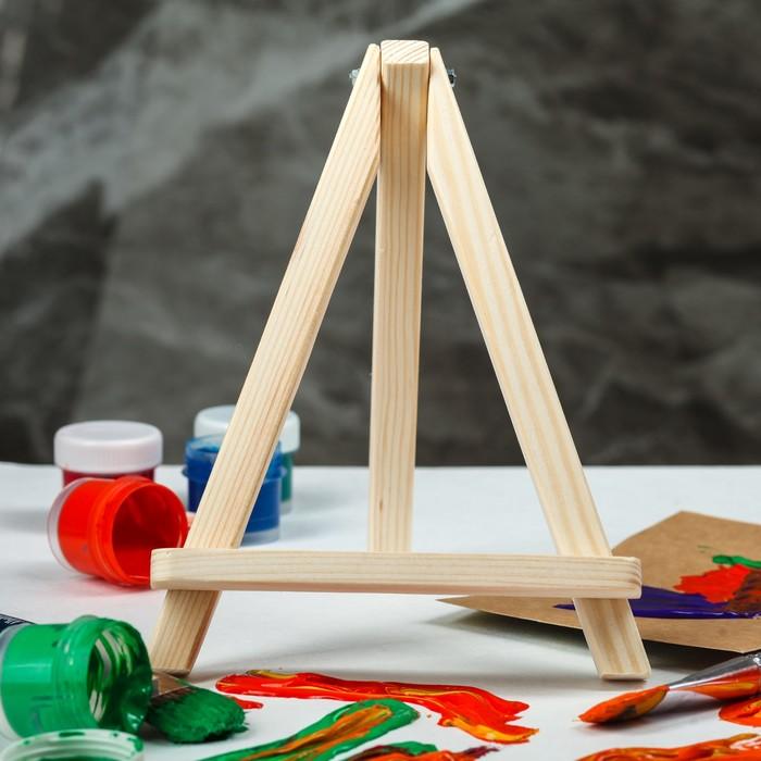 """Подставка для картин деревянная """"Мольберт"""", 20х16х15 см"""