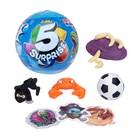 Игровой набор «Шар-сюрприз» для мальчиков