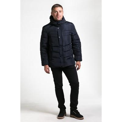 Куртка мужская утеплённая с капюшоном мелкая полоса, р.52, цв.синий