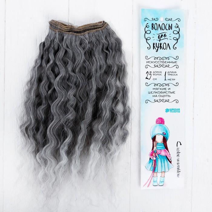 Волосы - тресс для кукол «Волны» длина волос: 25 см, ширина: 100 см, №LSA003