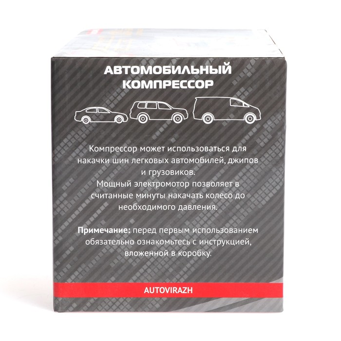 """Компрессор  Autovirazh """"Слон 66"""" классический, с увеличенным ресурсом 12 В, AV-010401"""