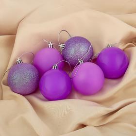 A set of balls plastic d-6 cm 6 PCs Neon purple