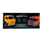 Машина металлическая «Микроавтобус скорая помощь», инерционная, масштаб 1:43 - фото 105654127
