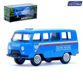 Машина металлическая «Микроавтобус почта», инерционная, масштаб 1:43