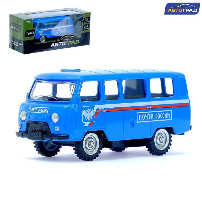 Машина металлическая «Микроавтобус почта», инерционная, масштаб 1:43 - фото 105654132