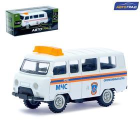 Машина металлическая «Микроавтобус МЧС», инерционная, масштаб 1:43