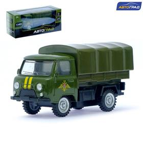 Машина металлическая «Фургон ВС», инерционная, масштаб 1:43