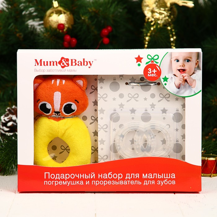 Новый год, подарочный набор детский «Котик»: погремушка + прорезыватель