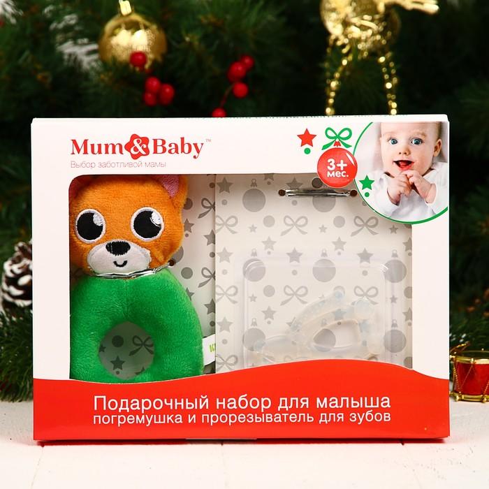 Новый год, подарочный детский набор «Собачка»: погремушка + прорезыватель - фото 688030813