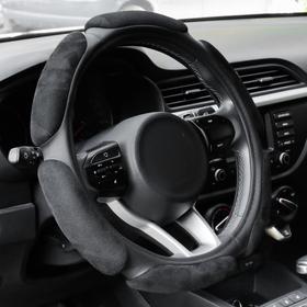 AVS SP-426M-B steering wheel braid, sponge, size M, black