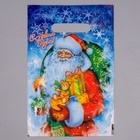 """Package plastic """"Christmas Blizzard"""" with die-cut handle, 20 x 30 cm , 30 µm"""