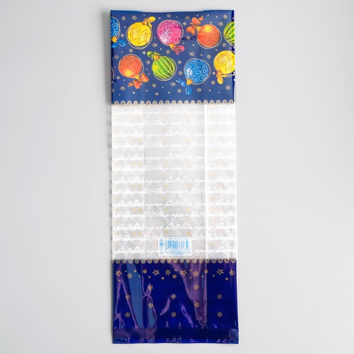 """Пакет подарочный """"Разноцветные шары"""" , 16 х 42 см , 60 мкм - фото 308289436"""