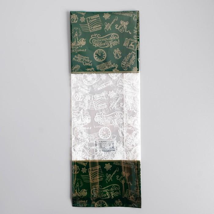 """Пакет подарочный """"Новогодняя реклама"""", 13,5 х 38 см, 60 мкм - фото 308289441"""