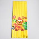"""Пакет подарочный """"История игрушек"""", золотистые полосы, 16 х 42 см, 60 мкм"""