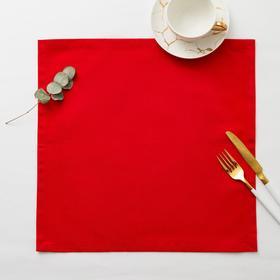 """Салфетка столовая """"Этель"""" 40х40, саржа, цвет красный, 100%хл."""