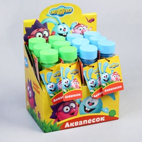 A set of water in the flask MIXERS with growing animals, sand 60 gr, for boys