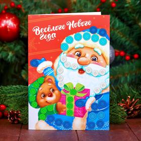 Набор для творчества. Новогодняя аппликация пуговками на открытке «Весёлого Нового года» 15,8 х 23,6 см
