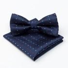 Набор мужской: галстук-бабочка 12х 6 см, платок 21 х 21 см, синий, п/э