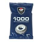 Смазка ВМП МС 1000 многофункциональная, 80 г
