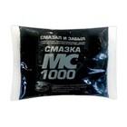 Смазка ВМП МС 1000 многофункциональная, 30 г