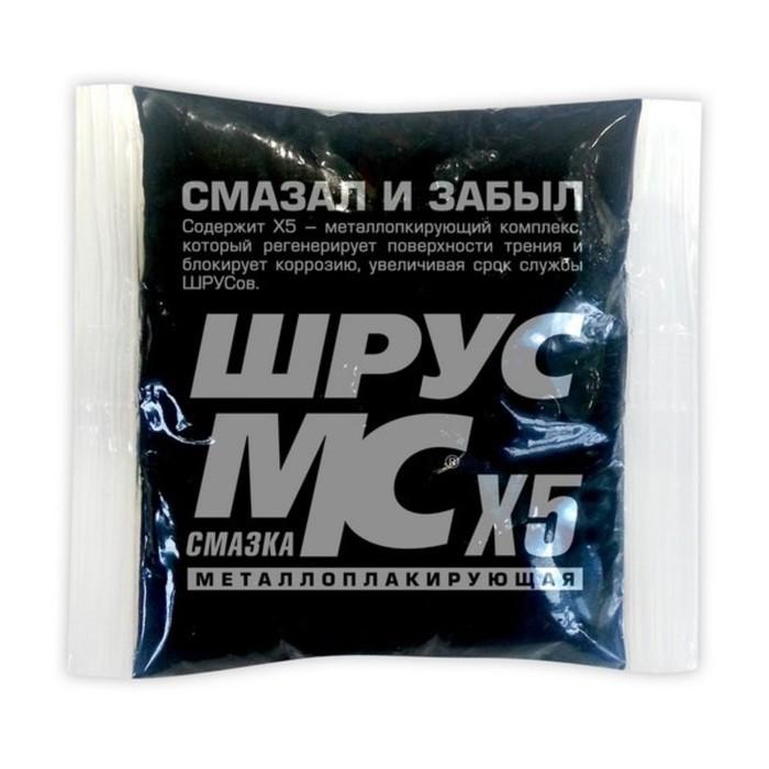 Смазка ВМП ШРУС МС, 50 г