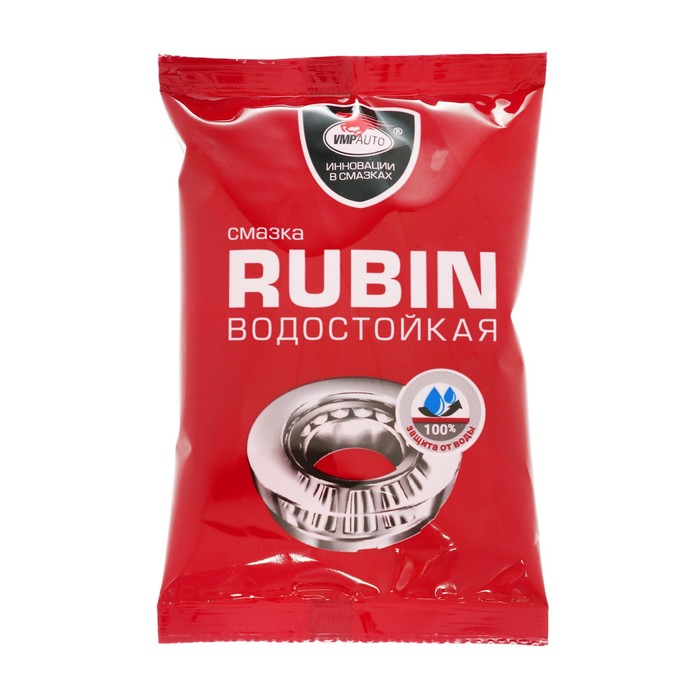 Смазка универсальная ВМП МС 1520 водостойкая RUBIN, 90 г