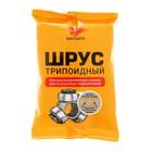 Смазка ШРУС-триподный ВМП, 90 мл