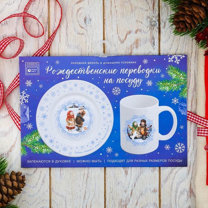 Переводки на посуду «Рождественские забавы», 13.5 х 20 см