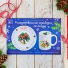 Переводки на посуду «Рождественская сказка», 13.5 х 20 см