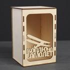 """Piggy decor for """"Saving the plane"""" out of plywood, set of 7 details 12х12х18,5 cm"""