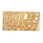 """Набор цифр для часов """"Курсив"""" из фанеры, высота цифры 3 см"""