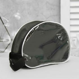 Cosmetic bag PVC, division zipper, with handle, colour black