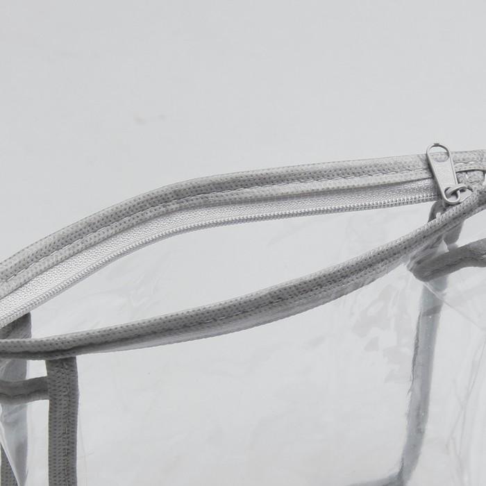 Косметичка ПВХ, отдел на молнии, цвет серый