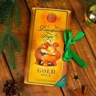 """Шоколад молочный в открытке + календарь """"Денежного года"""", 85 г СГ"""