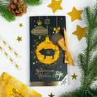 """Шоколад молочный в открытке + календарь """"Удачного Нового года"""", 85 г СГ"""
