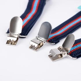 Подтяжки детские, ширина - 2,5 см, цвет синий/красный