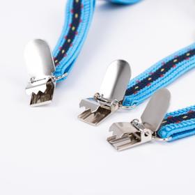 Подтяжки детские, ширина - 1,5 см, цвет голубой/чёрный