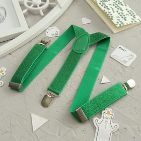 Подтяжки детские, ширина - 1,5 см, цвет зелёный