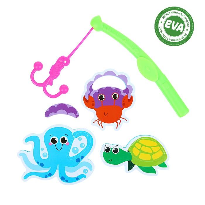 Набор игрушек для ванны «Морские жители»: наклейки из EVA, 3 шт. + удочка