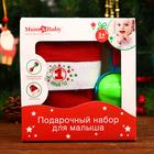 Новый год, подарочный набор для мамы и ребёнка «Мой первый Новый год»,2 предмета: колпак новогодний + погремушка