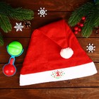Новый год, подарочный набор детский «Мой первый Новый год»: колпак новогодний + погремушка